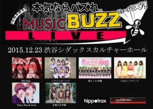 musicbuzzlive