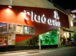 渋谷CLUB asia